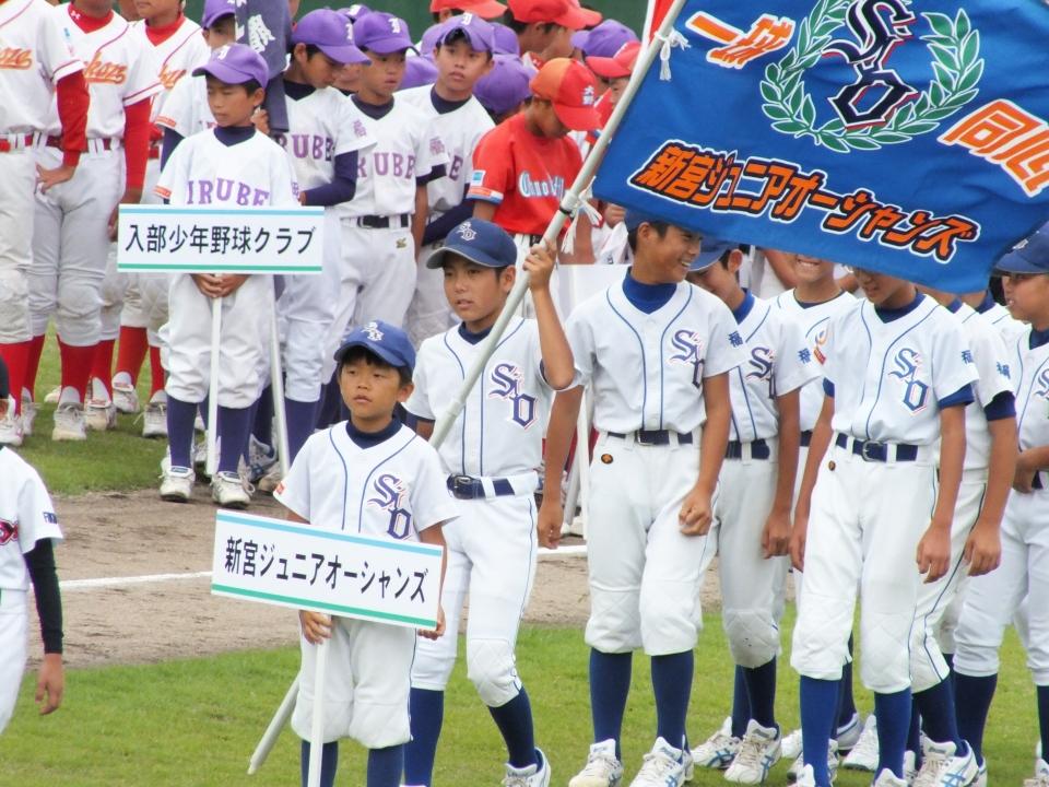 8/2 福岡県少年軟式野球大会開会式