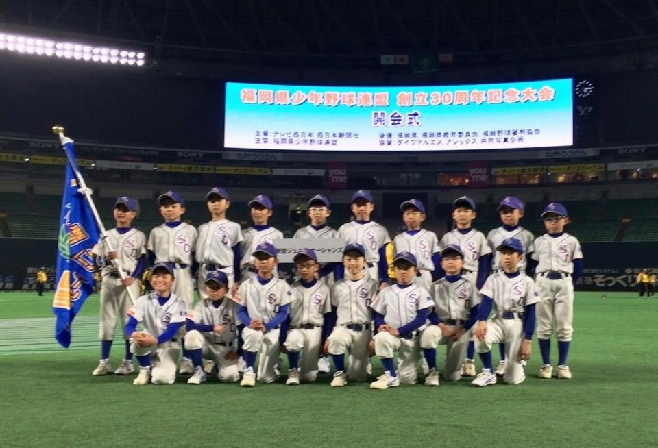 福岡県少年野球連盟30周年記念行事ギャラリー