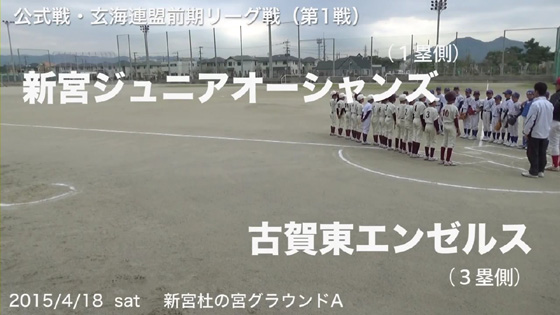2015玄海連盟前期リーグ戦(