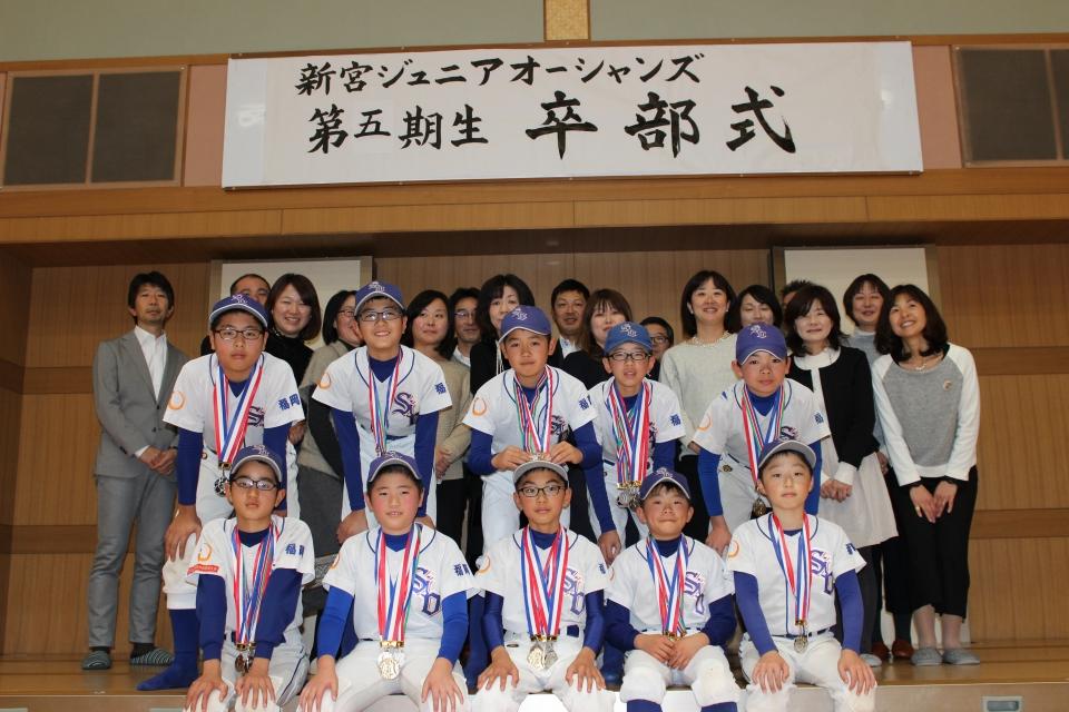 2016 第5期生・卒部式ギャラリー