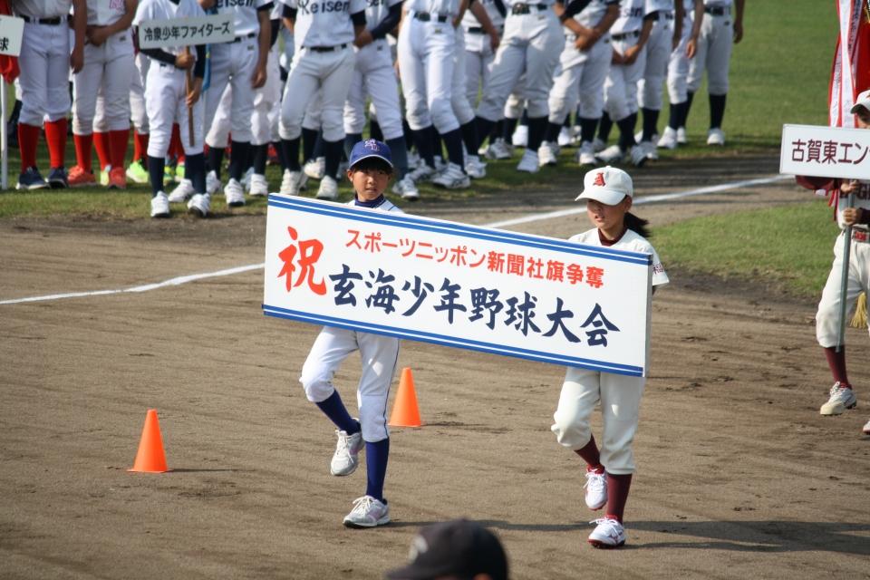 2018スポニチ旗争奪玄海少年野球大会ギャラリー