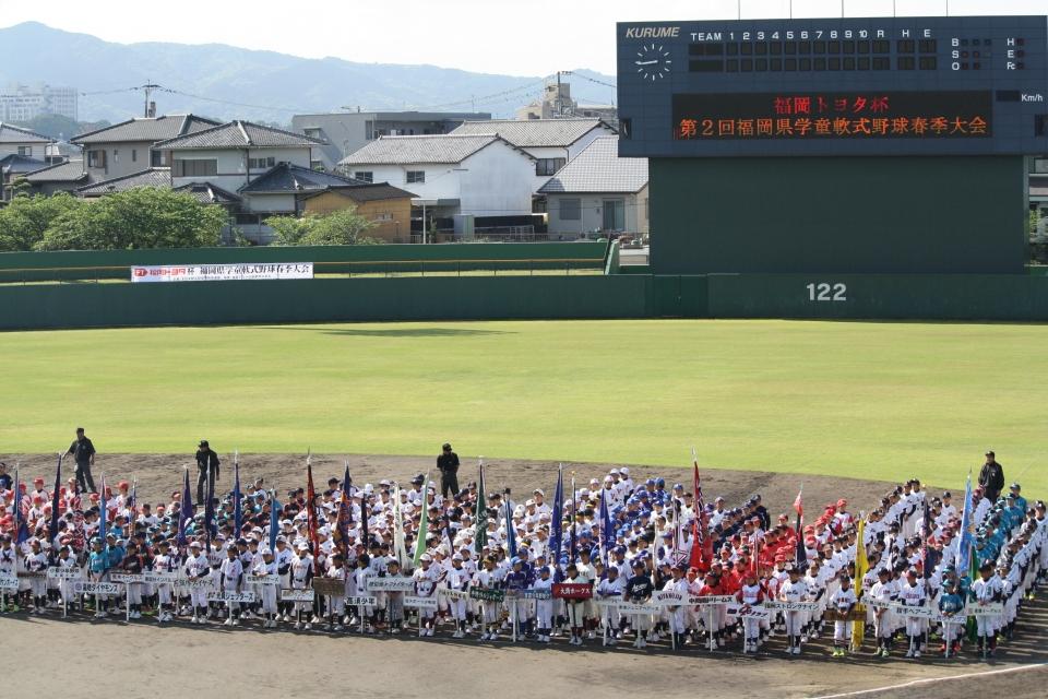 2018福岡トヨタ杯県大会ギャラリー